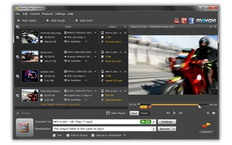 Movavi Video Converter - Download