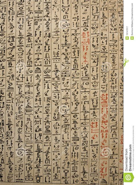Print Of Ancient Papyrus With Egyptian Hieroglyphs Stock