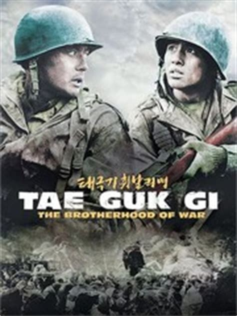 Tae Guk Gi: The Brotherhood of War (2004) - Rotten Tomatoes